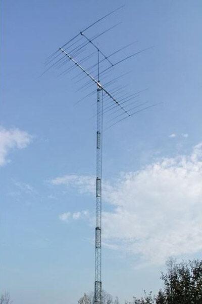 Amateur Radio Tower